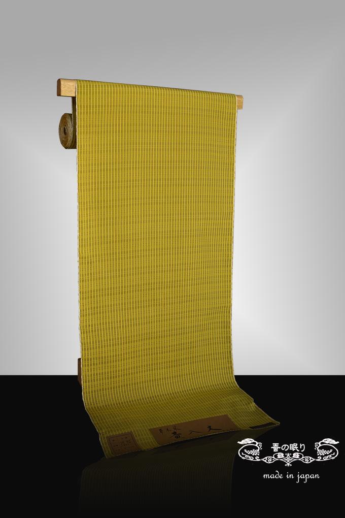 [東京都無形文化財技術保持者]草木染 黄八丈 山下八百子 平織 紬地 布松 片綾 片見変わり