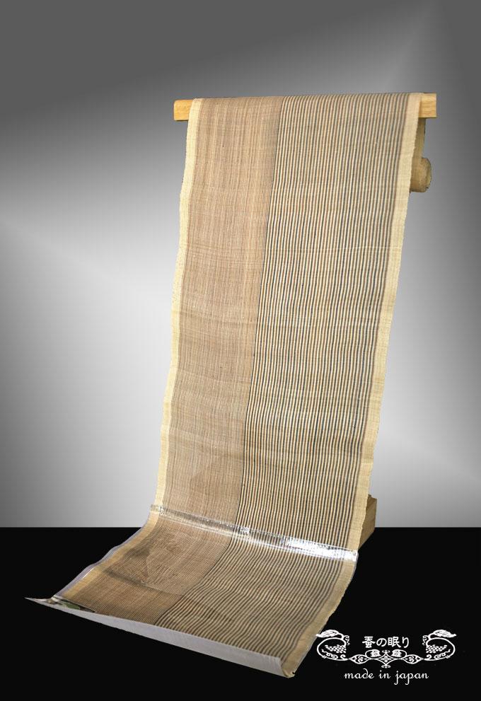 [重要無形文化財 経済産業大臣指定伝統工芸品]喜如嘉 芭蕉布 手結い・手織り 九寸帯 茶藍縞