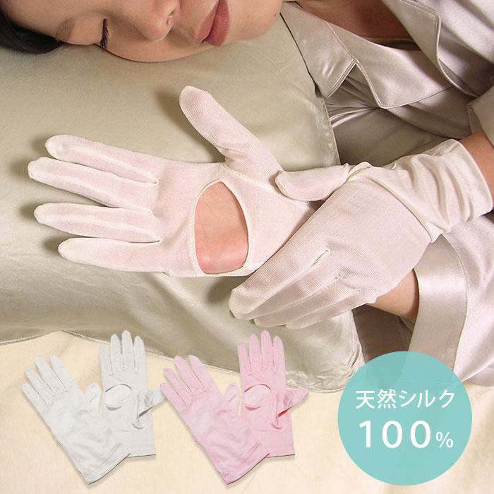 寝ながら手荒れケア!おやすみ用の手袋(ハンドパック)のおすすめは?