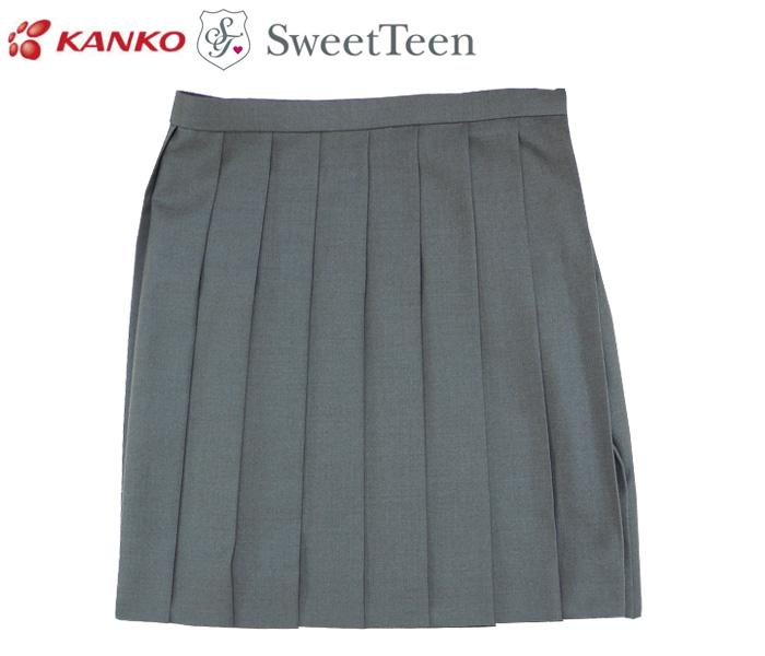 kanko カンコー学生服 SweetTeen スウィートティーンST240N-03 無地 スクールスカート / GRAY