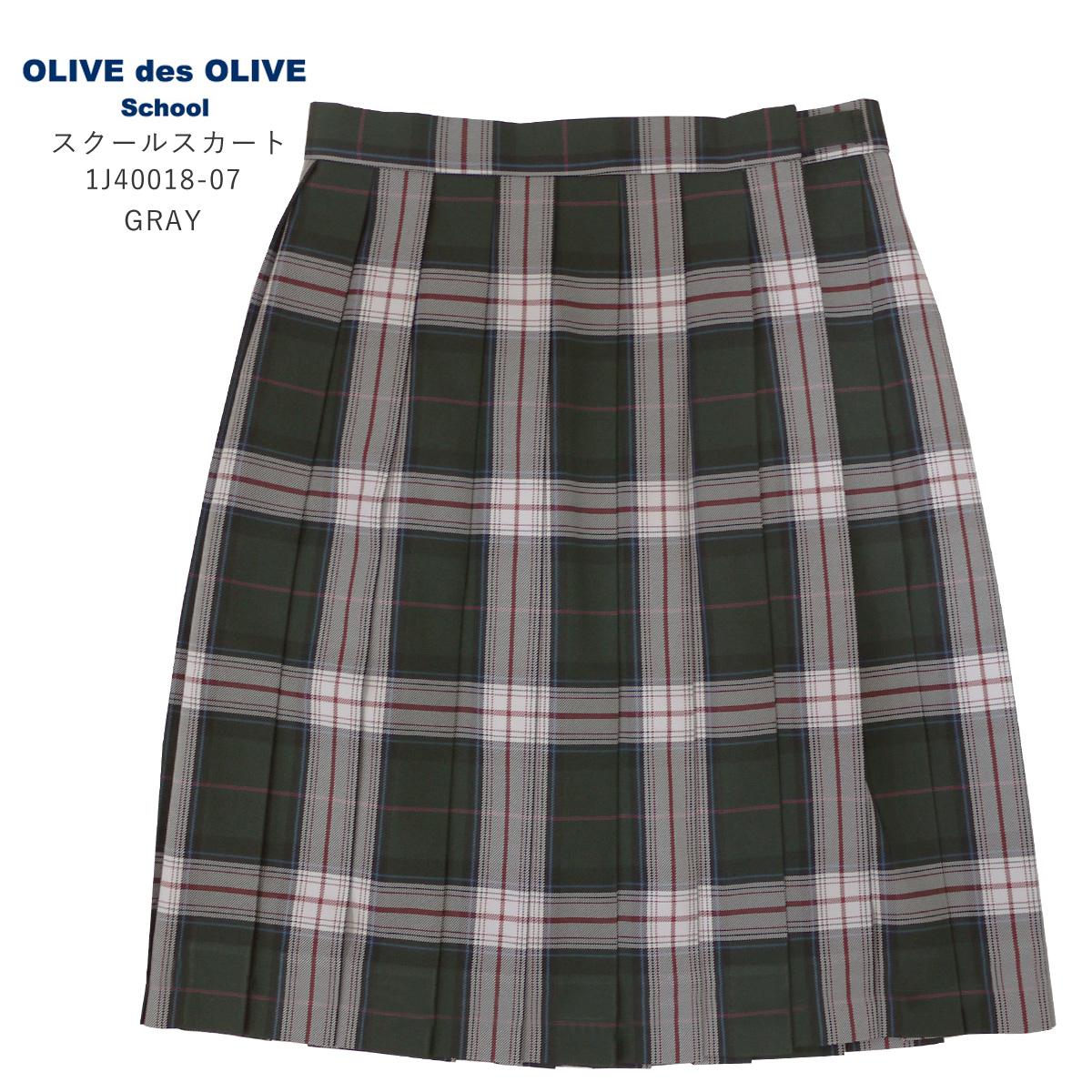 制服 スカート OLIVEdesOLIEVE school オリーブデオリーブスクール 1J40018-07 タータンチェック スクールスカート 20本車ひだ