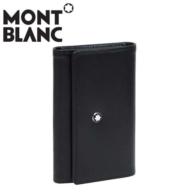 モンブラン キーケース ブラック MEISTERSTUCK 7161