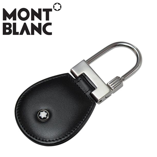 モンブラン キーホルダー ブラック MEISTERSTUCK 14085 MONTBLANC