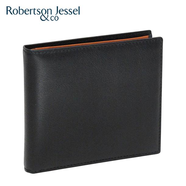 ロバートソン ジェッセル 折り財布 ブラック×スコッチ(ライトブラウン) S11005