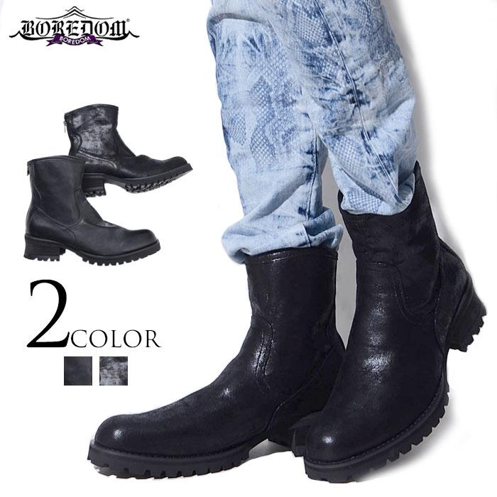 靴 シューズ ブーツ メンズ 秋 信憑 冬 BITTER系 メンズファッション ビター系 あす楽対応 全2色
