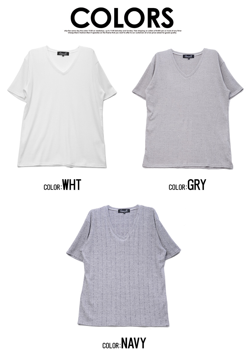 fae38a2b6 ... All three colors of tops light outer short sleeves T-shirt men