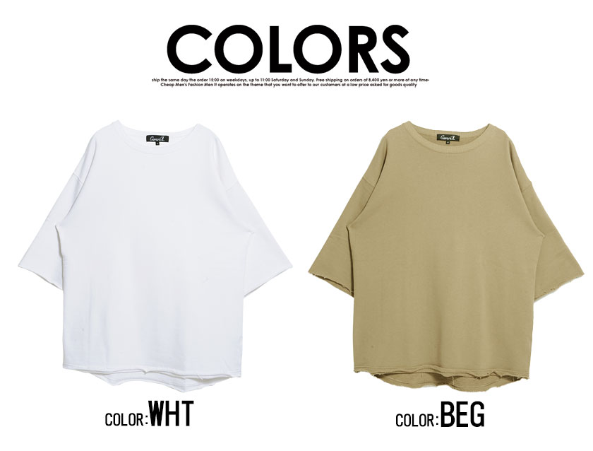 All five colors of sweat shirt
