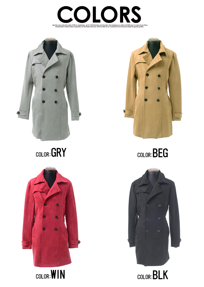 7aacc24aba9f ... All trench coat men fake suede cloth outer