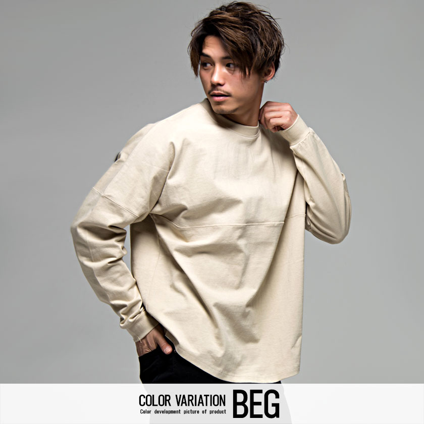 d5520c7e1c27 ... All T-shirt men long sleeves Ron T