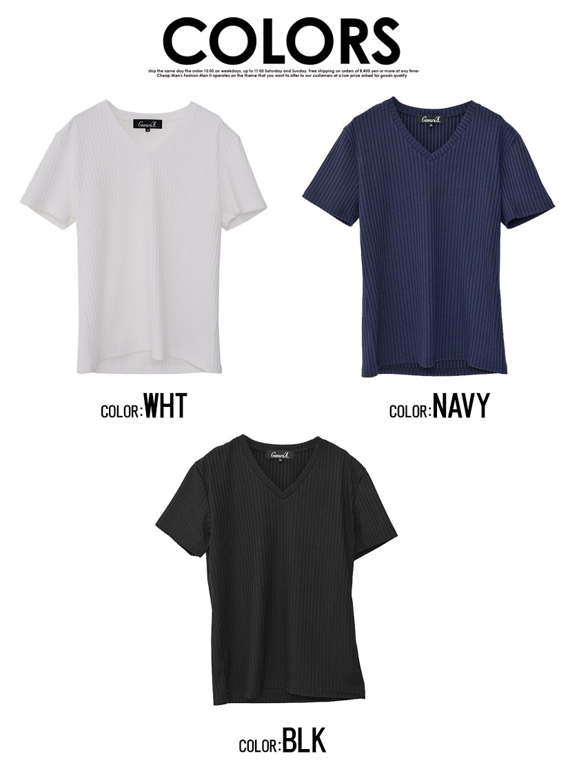 6c4a569a6 SILVERBULLET: All three colors of T-shirt men short sleeves tops ...