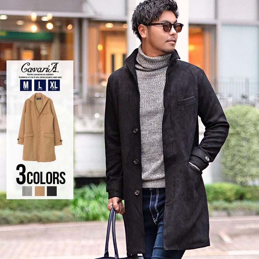 メンズ フェイクスウェード ロングコート イタリアンカラー ベージュ グレー ブラック