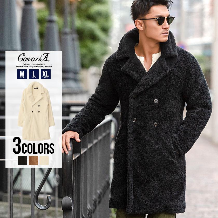 長袖 ボア コート ダブル メンズ アウター ロング丈 ホワイト ブラック 白 黒 M L あす楽対応 カジュアル XL 2020 ビター系 全3色