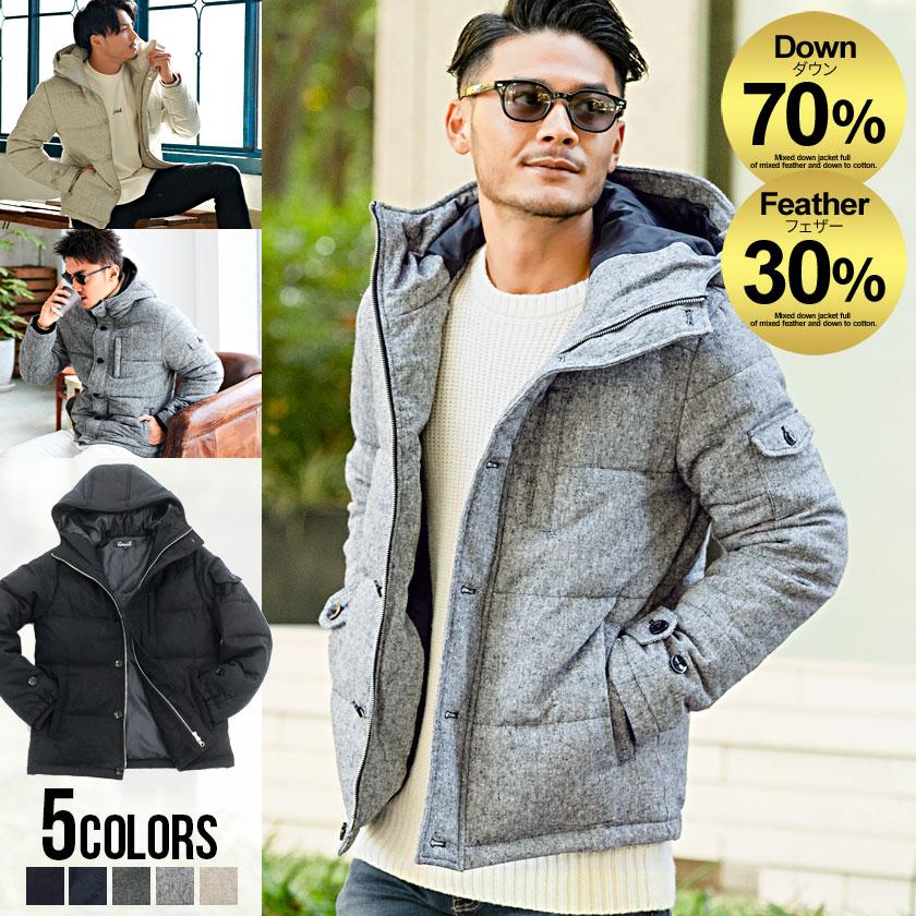 メンズ ダウンジャケット ブルゾン 新品 フード ジップアップ ダウン フェザー 軽い 軽量 防寒 ブラック ネイビー グレー ツイード 黒 全5色