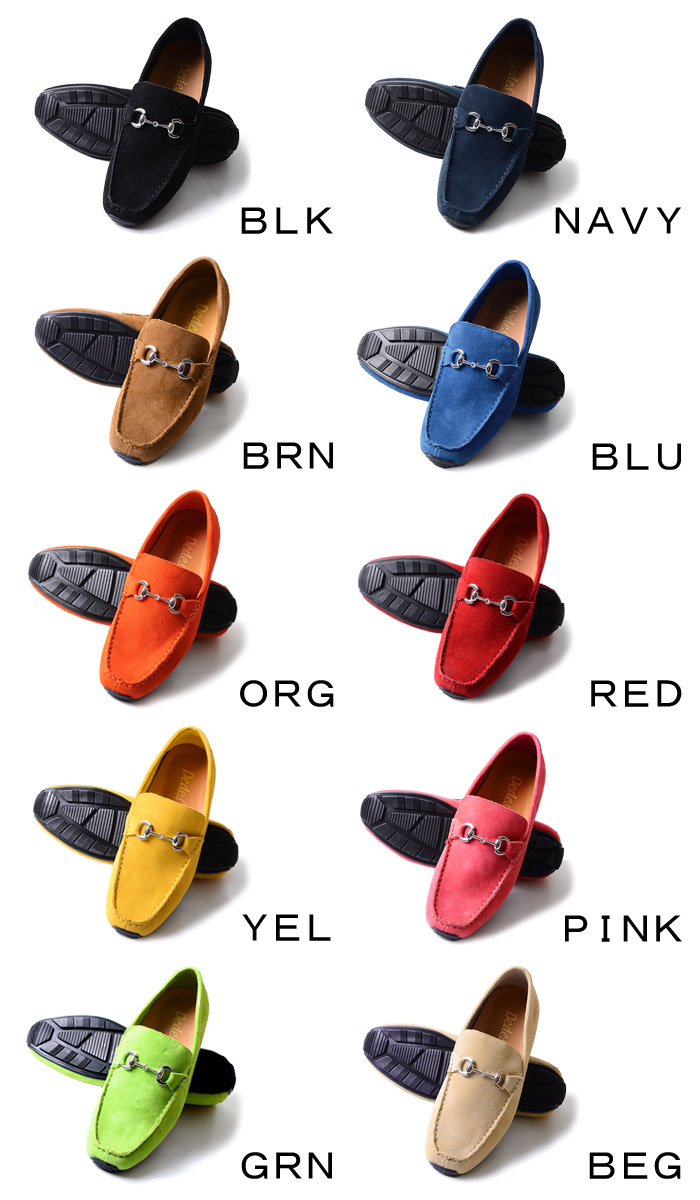 "All ten colors of driving shoes / ""[all ten colors including the black / navy / brown / blue / orange / beige] with the ""DEDES real leather bit"