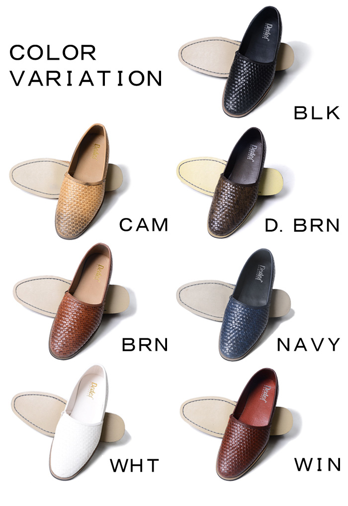 "All seven colors of ""DEDES knitting opera shoes / ""[black / camel / dark brown / brown / white / navy / wine] including it"