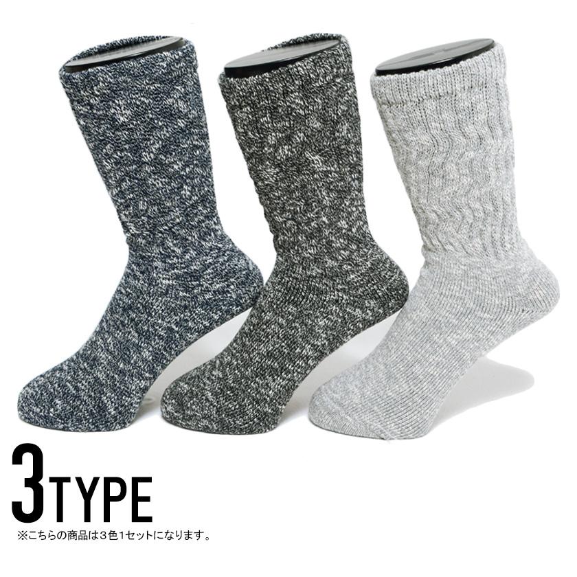 8d09c794ef177 Categories. « All Categories · Underwear & Sleepwear · Men's · Socks ...