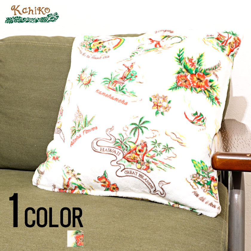 All One Color Of Cushion Cover 45x45cm