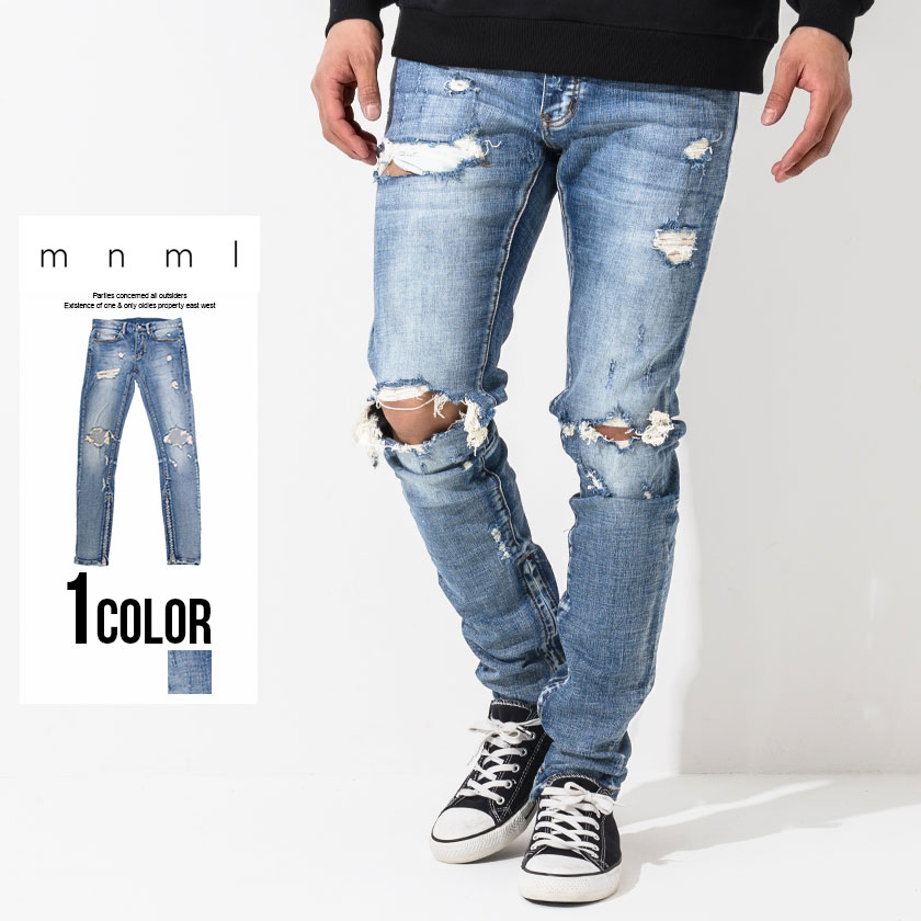 メンズ デニム パンツ 裾ジップ ストレッチ