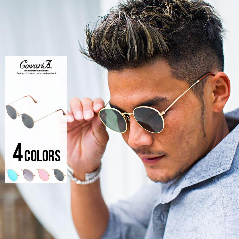 210a16b4eb37 All sunglasses glasses men