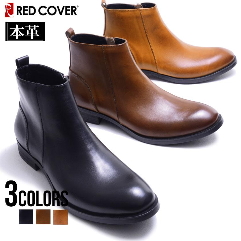 ブーツ メンズ 本革 シューズ 靴 メーカー在庫限り品 レザー ショートブーツ サイドジップ ブラック ブラウン レッドカバー