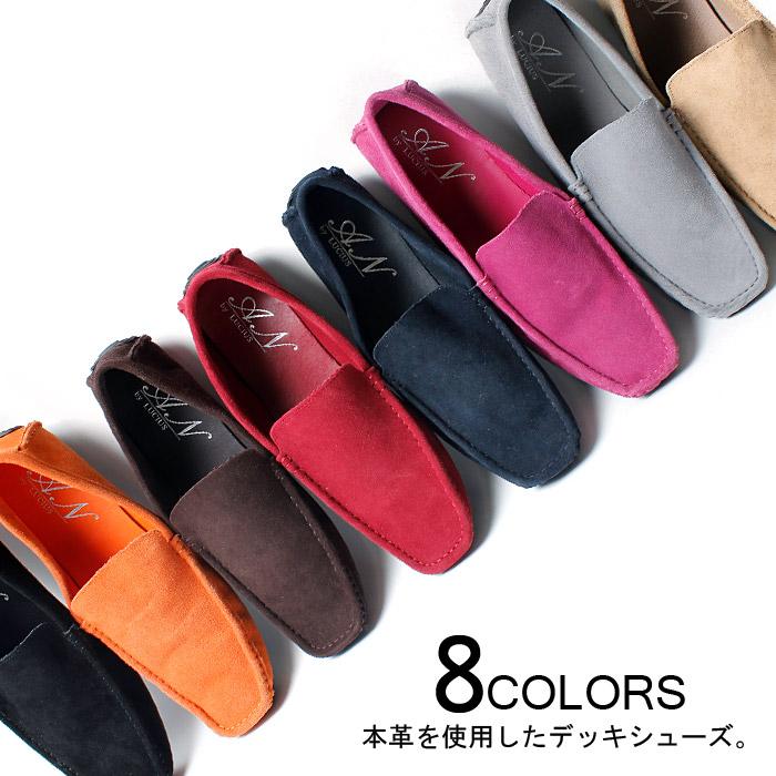靴 ローファー メンズ