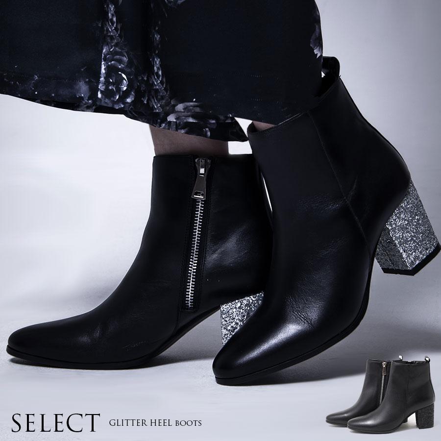 靴 ブーツ メンズ ショートブーツ ヒールブーツ 25.0cm 27.5cm ブラック グリッター シルバー