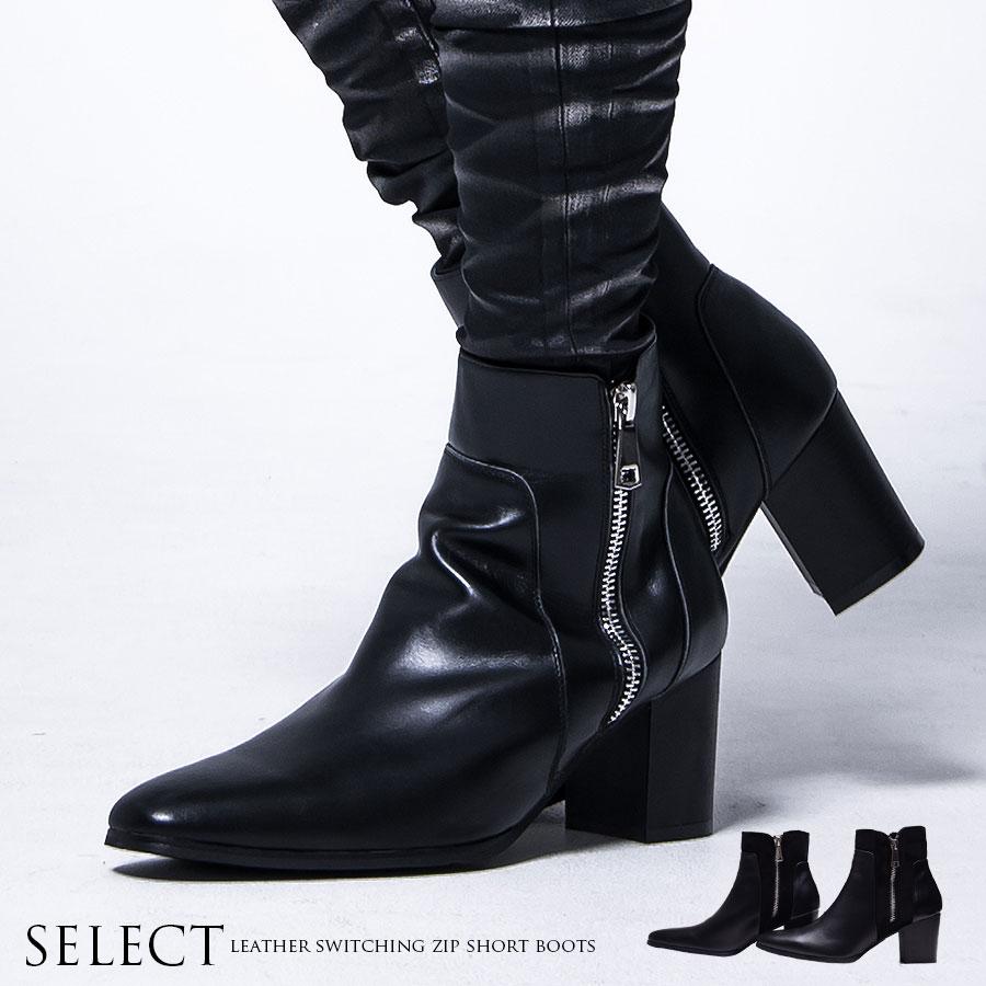 ブーツ 本革 メンズ サイドジップ 靴 シューズ ストリート きれいめ モード レッド サイドダブルジップ本革ショートヒールブーツ