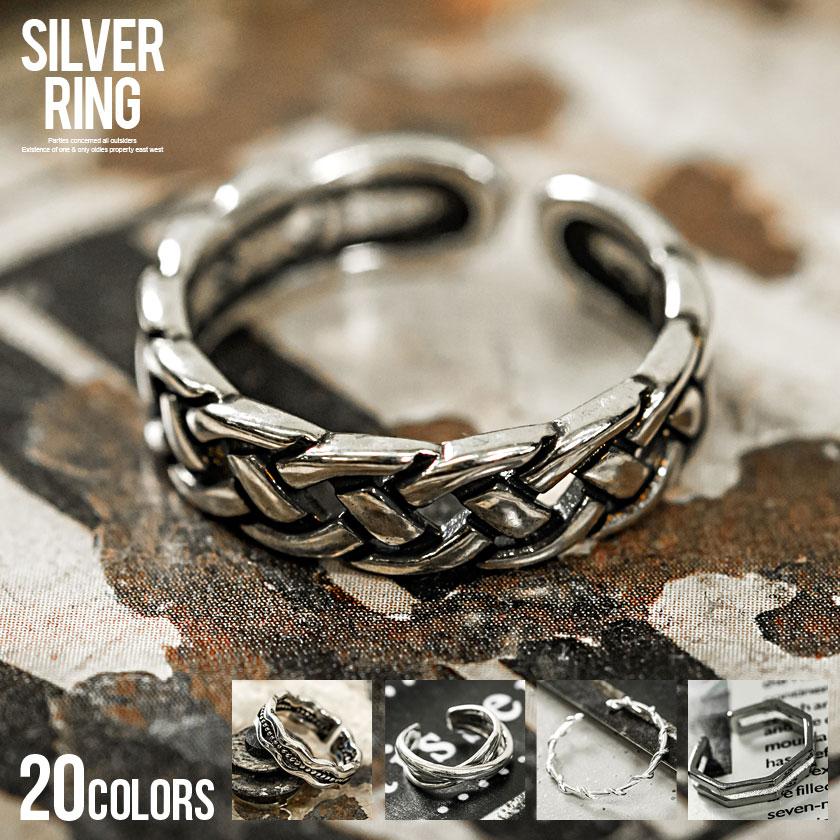 リング 指輪 メンズ アクセサリー シルバー 限定Special Price シンプル ユニセックス レディース silver シルバーアクセサリー フリーサイズ SB 高額売筋 カジュアル プレゼント