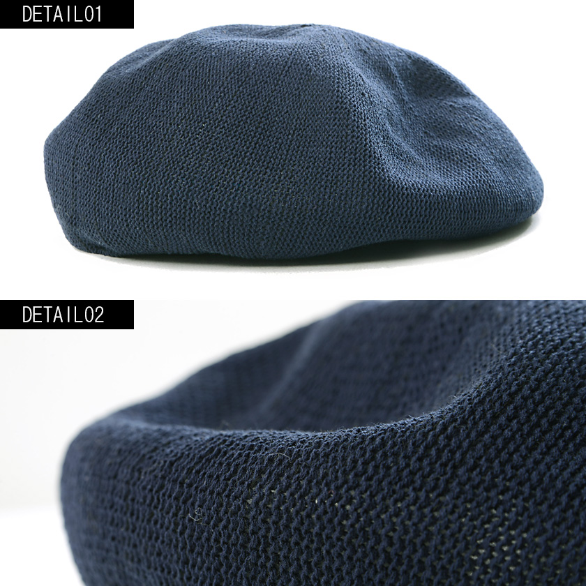 "All ""SB select mesh beret / four-colored"""