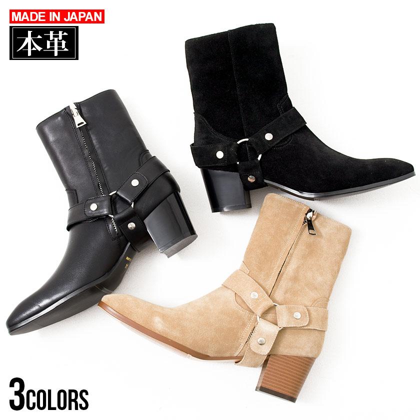 メンズ ハーネスブーツ ブーツ ヒールブーツ ショートブーツ ロングブーツ 革靴 ジップアップ 男性用 紳士靴 くつ 本革 レザー メンズシューズ 靴