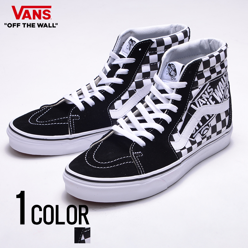 59a2e6bd61 All one color of vans sneakers men higher frequency elimination