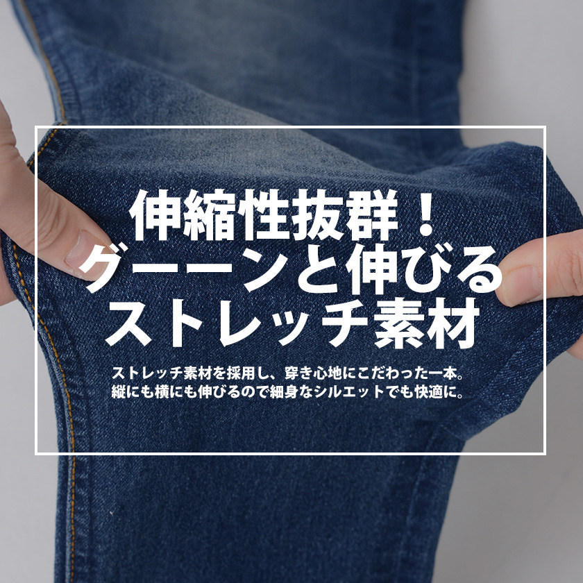 """VICCI伸展金雞納霜牛仔褲/全四色"""