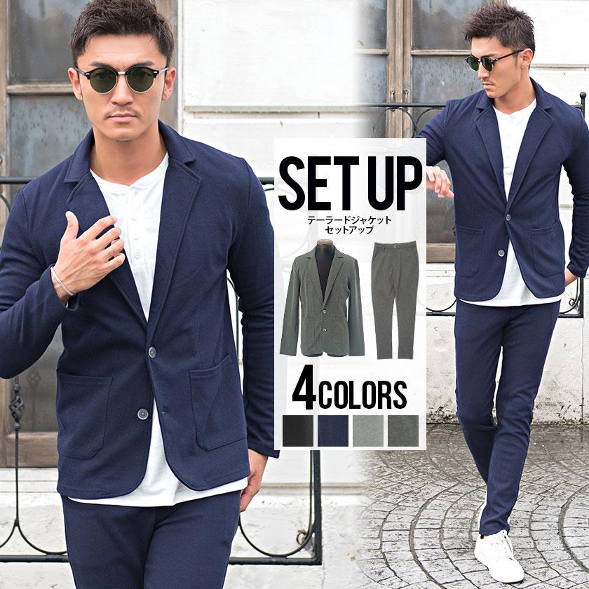 セットアップ メンズ スーツ 2つボタン カルゼ テーラードジャケット テイラード フォーマル パーティ ビジネス 成人式 入学式 送料無料 VICCI あす楽対応 卒業式 リモートワーク テレワーク 在宅勤務 ビッチ