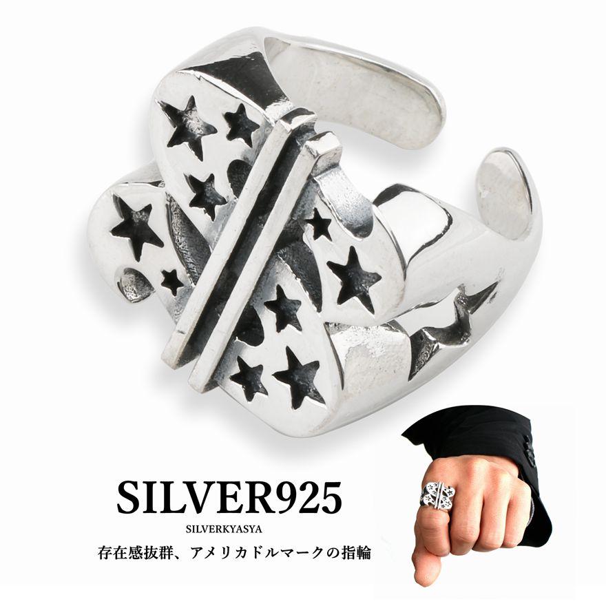 富のシンボル シルバー925 米ドル リング ダラー Dollar 925 指輪 プレゼント