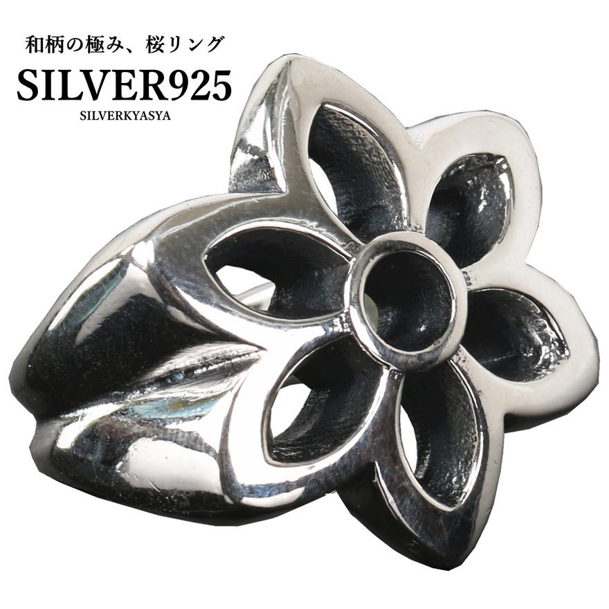 シルバー925素材 厚重! 桜 リング 桜咲く 和柄の極み さくら リング メンズ 925 リング シルバーリング 専用ボックス付属!