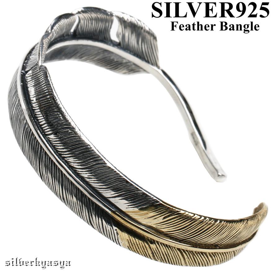 シルバー925素材 真鍮 特大フェザーバングル 925 先金フェザー 特大 ネイティブ 定番人気 羽根 バングル イーグル フェザー 925