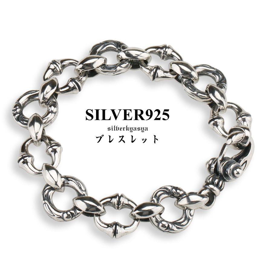 シルバー925 メンズ ブレスレット シルバー チェーンブレスレット 925 唐草 ブレスレット 銀