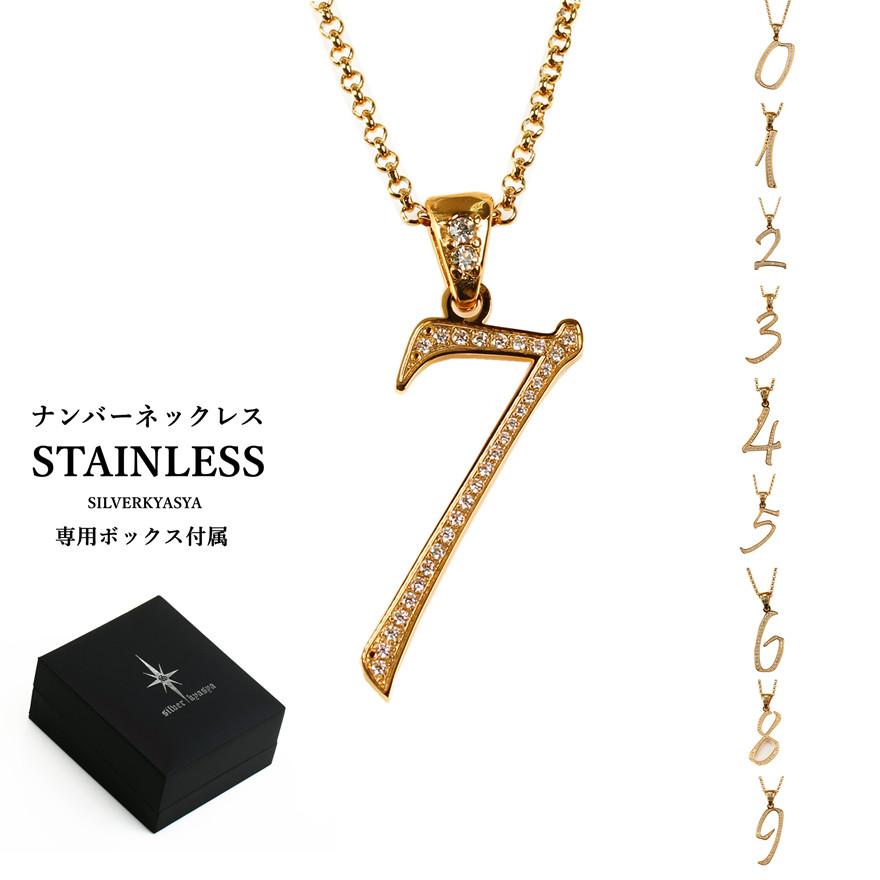 silverkyasya(シルバーキャシャ)オリジナル ステンレス316L素材 金 ナンバーネックレス 数字 ネックレス ゴールド ユニセックス パブェ CZ 専用ボックス付属!