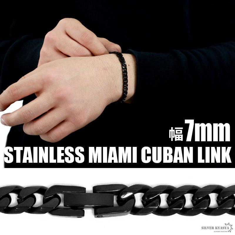 メンズ アクセサリー シンプル トレンド 人気 お洒落 幅7mm STAINLESS STEEL 喜平チェーンブレスレット ブラック 黒 細身ブレスレット ステンレス 喜平ブレスレット 中折式 マイアミキューバンリンク
