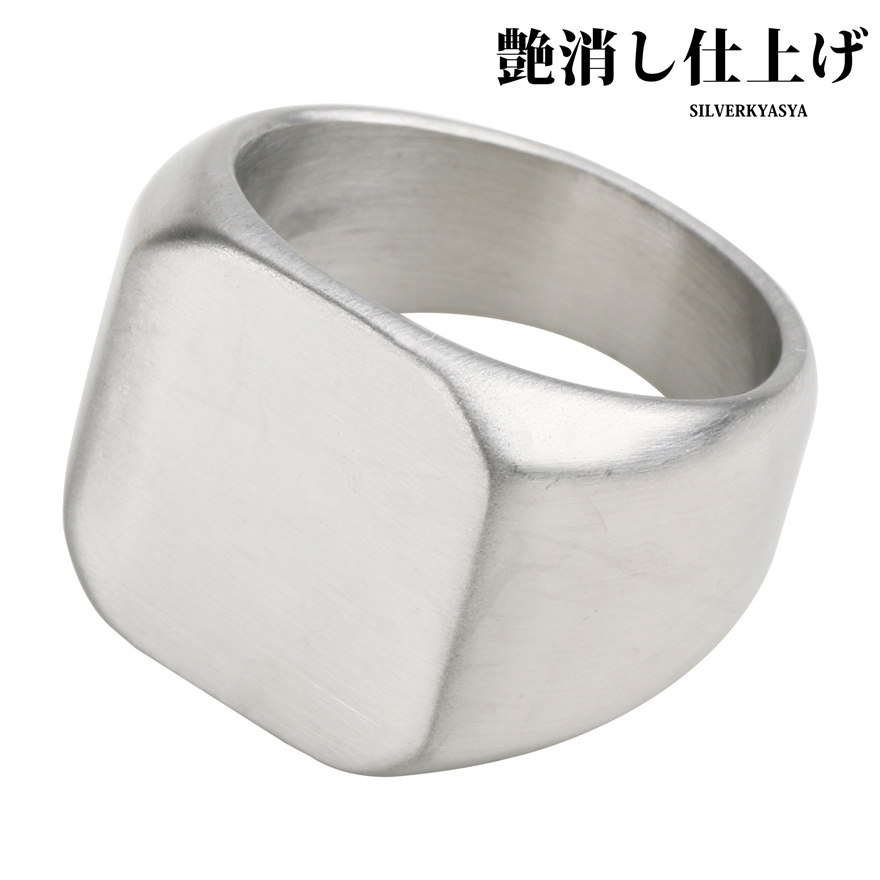 メンズ リング シルバー 指輪 銀色 シンプル 評価 大人気 アクセサリー 印台リング 値引き商品あり 艶消し ステンレス 商品概要をCHECK スタンプリング
