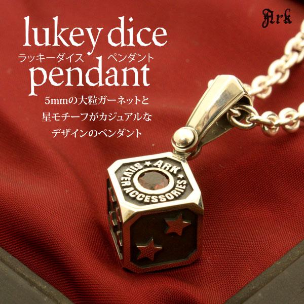 [ Ark silver accessories / アークシルバーアクセサリーズ ] ラッキースターダイスペンダント ★ 送料無料 ★ クーポン