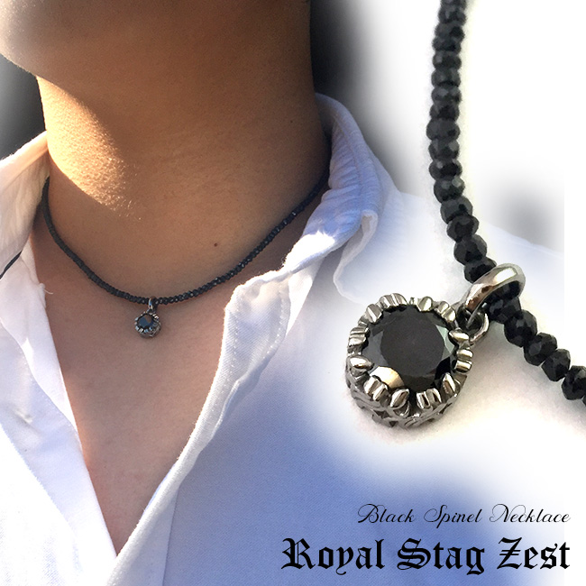 Royal Stag Zest ロイヤルスタッグゼスト / ブラックスピネル チャーム ネックレス【 送料無料 】 ★ クーポン
