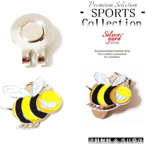 ゴルフマーカー 蜂 ミツバチ 売り出し 蜜蜂 マグネット 磁石 ハットクリップ キャップクリップ 付 かわいい 当日発送 GMA045 新品 プレゼント 再再販 ボールマーカー グリーンマーカー