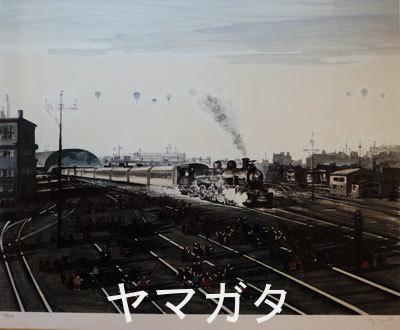 【ヒロヤマガタ】 「ラストロコモティブ」 版画(シルクスクリーン)20号大 額装 【送料無料】 美術 ヒロ・ヤマガタ 風景 機関車 鉄道