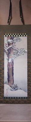 坂井抱一】 「檜啄木鳥図」 版画(巧芸画) 軸装 巨匠 風景 風月 江戸琳派