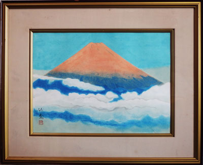 小野竹喬 「赤富士」  版画(リトグラフ) 8号大 額装 美術