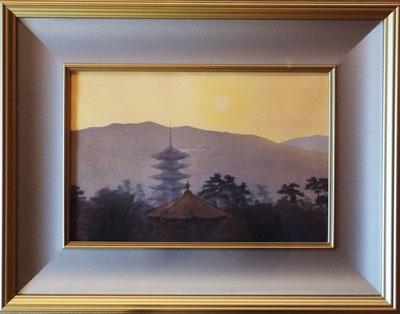 東山魁夷 「朝の塔」 版画(木版画) 6号大  額装 300部限定 美術 絵画 日本画