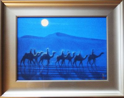 【平山郁夫】「月明の砂漠」 版画(特別復刻巧芸版 12号大 額装 絵画 日本画