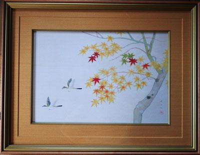 【福田平八郎】 「秋晴」 日本画(絹本・顔彩) 12号 額装 美術 日本画 【・書画肆しみづ】