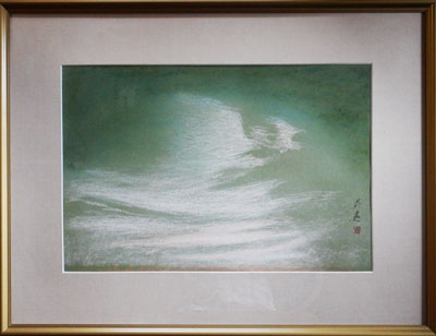 最も優遇 10号 日本画(紙本・パステル) 「雲」 【岩橋英遠】 額装 ...